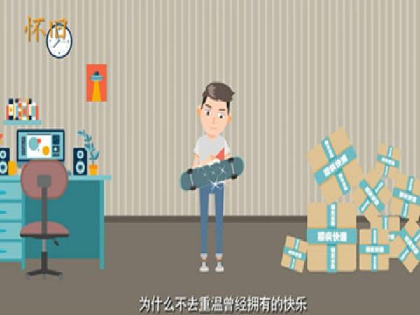 河南制作三维动画公司说说三维动画前期设计